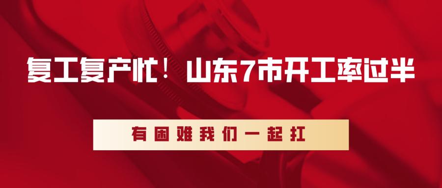 默认标题_公众号封面首图_2020-02-14-0.png
