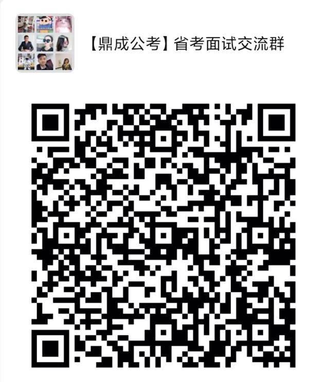 微信图片_20210115091226.jpg